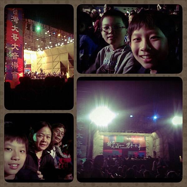2013-1123 胡乃元與TC交響樂團