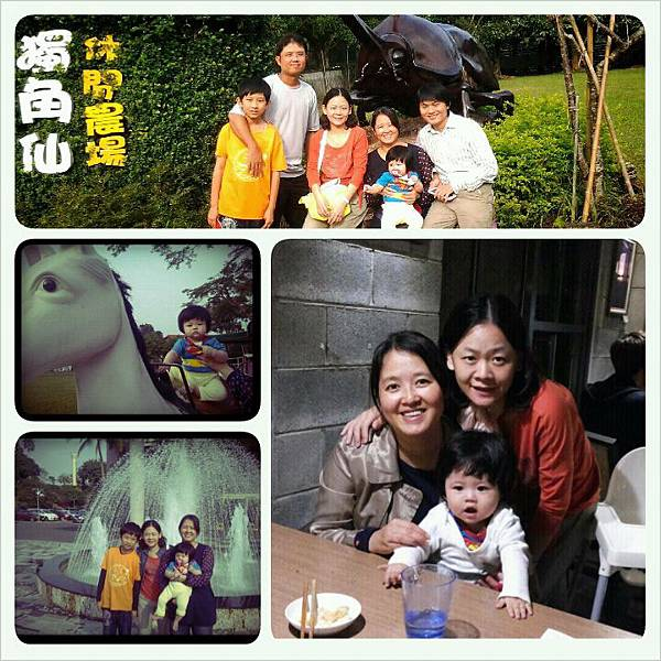 2013-1124 Mag來 (2)