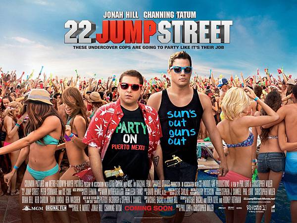 twenty_two_jump_street_ver3_xlg