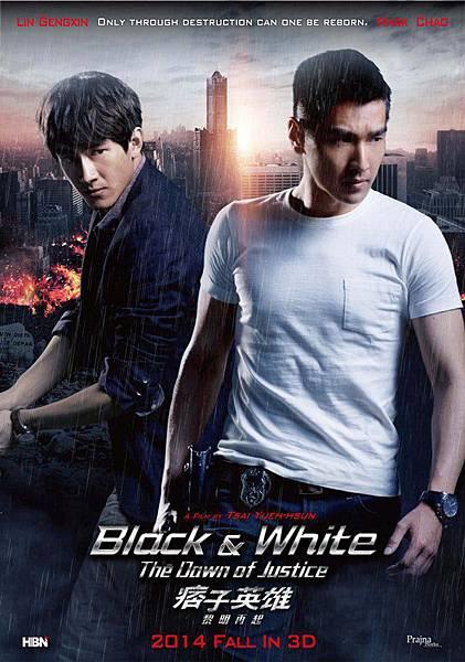 BlackWhiteEpisode2-2