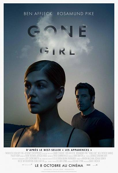 控制Gone Girl