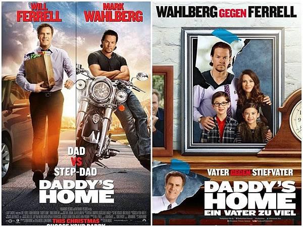 家有兩個爸.jpg