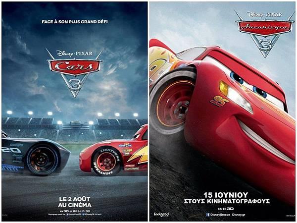Cars 3:閃電再起.jpg