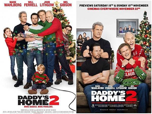 家有兩個爸X2.jpg
