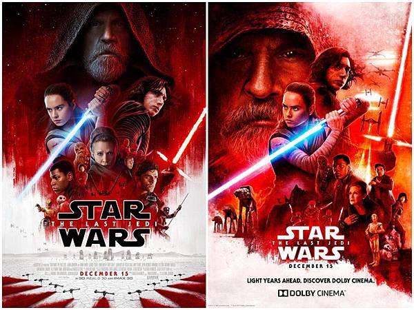 Star Wars:最後的絕地武士.jpg