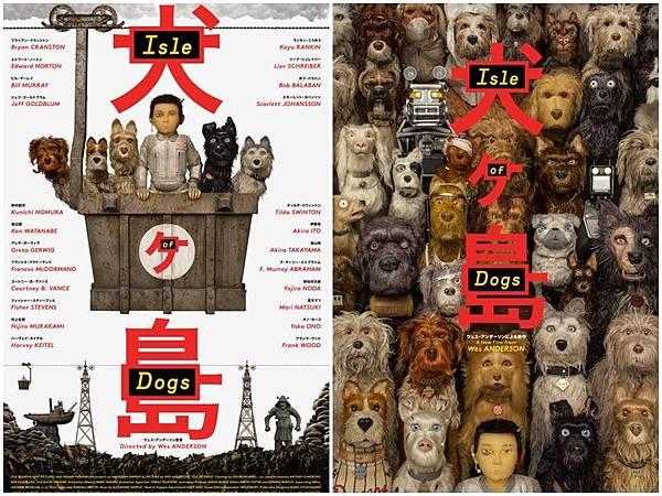 犬之島.jpg