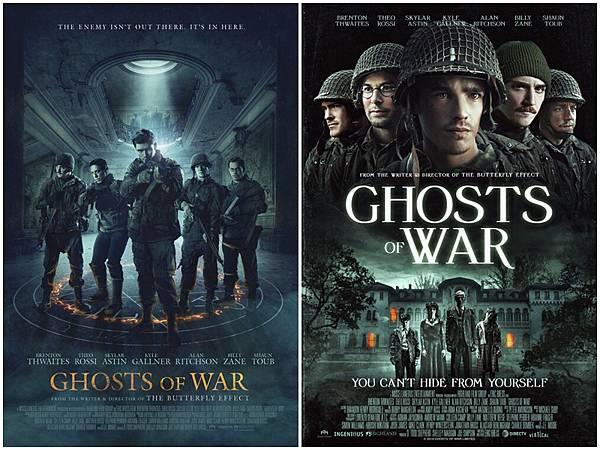 戰爭中的鬼故事.jpg