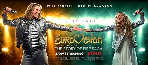 歐洲歌唱大賽:火焰傳說.jpg