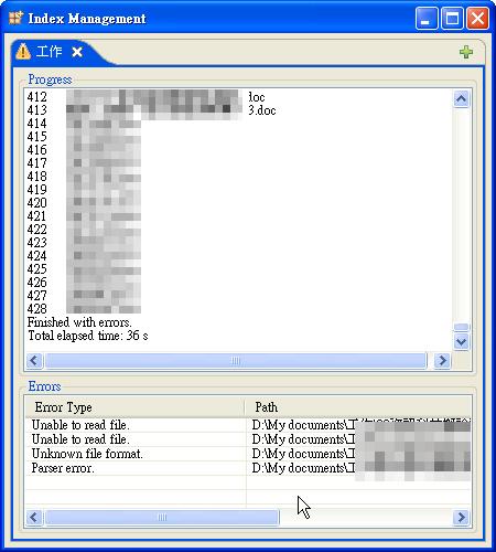 DocFetcher6.jpg