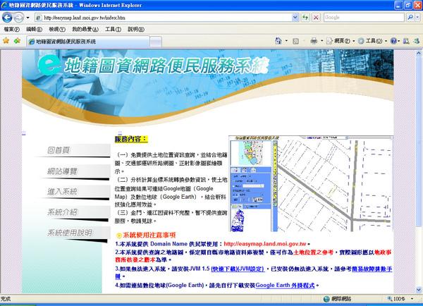 地圖網.jpg