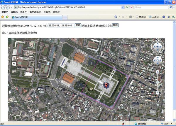 地圖網2.jpg