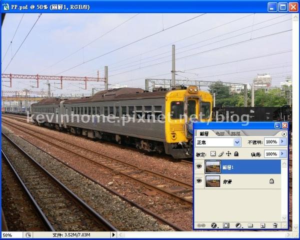 PPP1.jpg