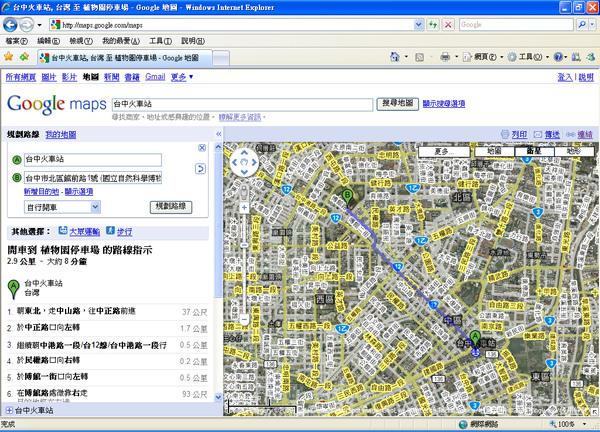 路線規劃.jpg