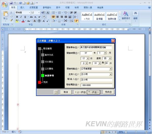 GD40-6.jpg