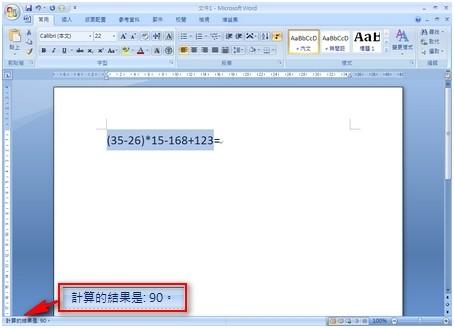 Word5-6.jpg