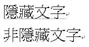 Word6-5.jpg