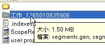 DocFetcher11.jpg