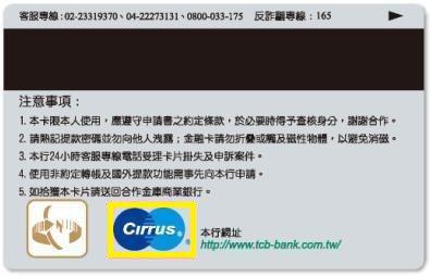 ATM%20~1.JPG