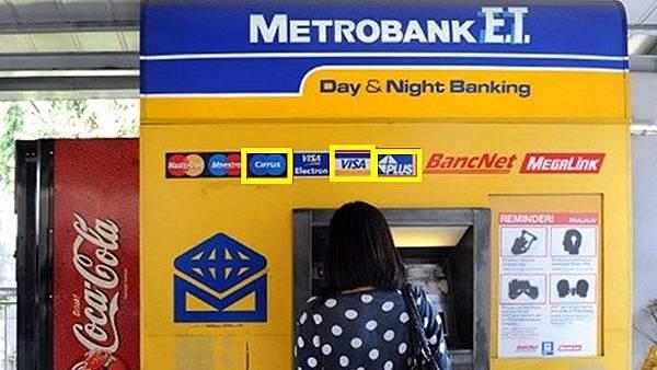 Metrobank%20ATM%202008%20AFP.jpg