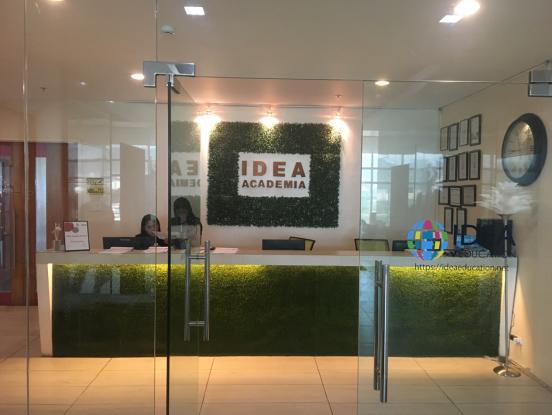 IDEA ACADEMIA209.png