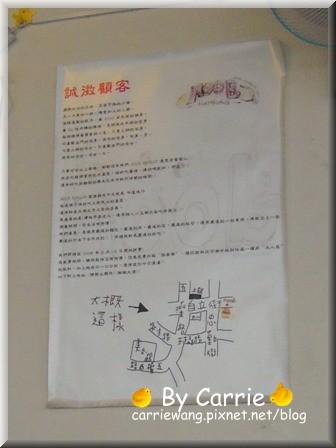 DSCN7043.jpg