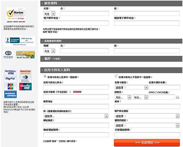 MWSnap 2012-11-19, 12_36_33