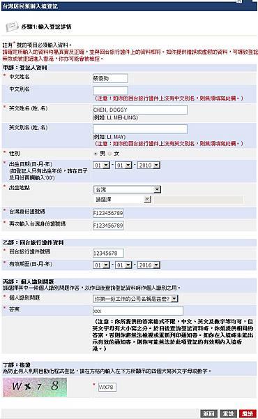 2013-09-04_221519