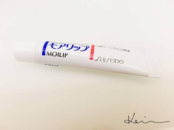 資生堂. Moilip藥用護唇膏.JPG