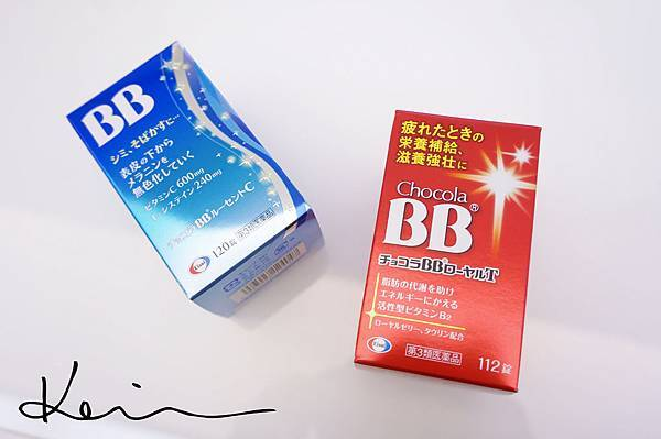 bb-1.JPG