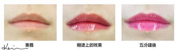 CANMAKE 唇(紫管).jpg