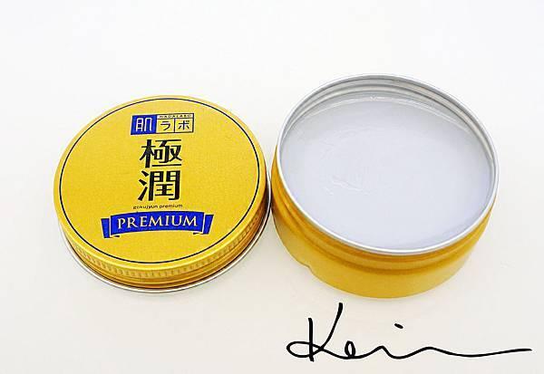 肌研.極潤金緻玻尿酸保濕凝露油.JPG