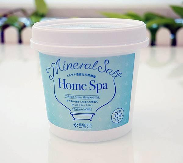 鹽屋 雪鹽 Home Spa.JPG