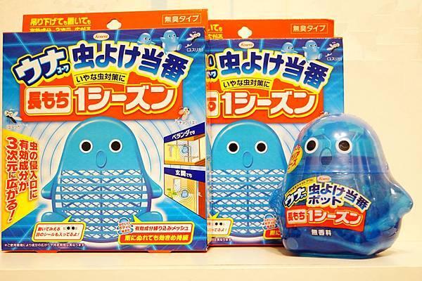 KOWA 防蚊盒.JPG