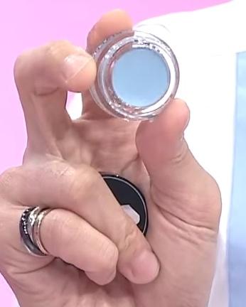 寧靜藍眼影霜.jpg