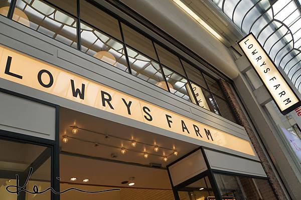 Lowrys Farm (4).JPG