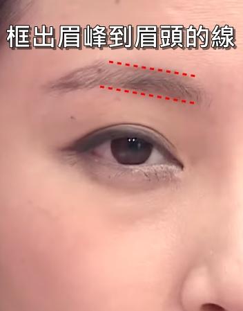 眉毛框線.jpg