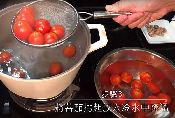 梅子漬番茄步驟3.jpg