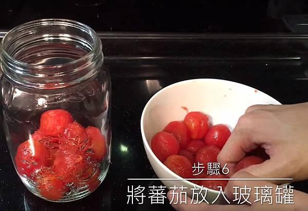 梅子漬番茄步驟6.jpg