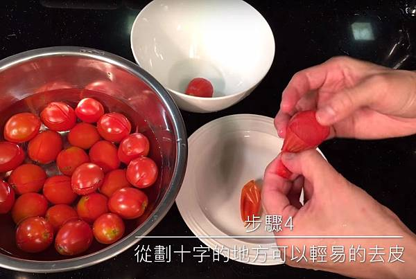 梅子漬番茄步驟4.jpg