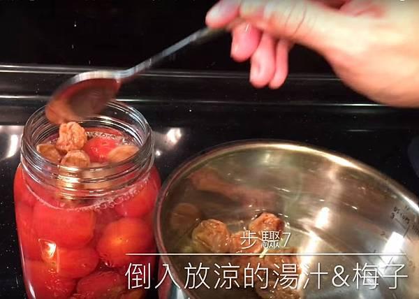 梅子漬番茄步驟7.jpg