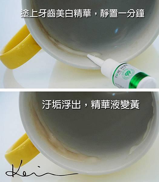 實驗1-3.jpg