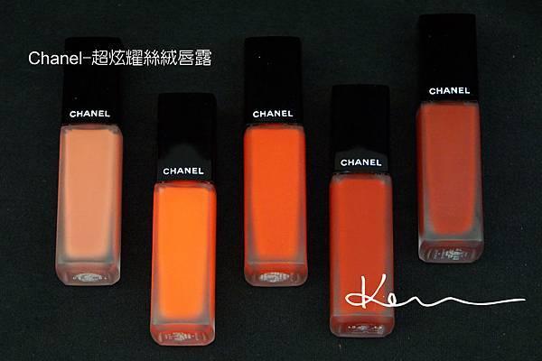 Chanel-超炫耀絲絨唇露.JPG
