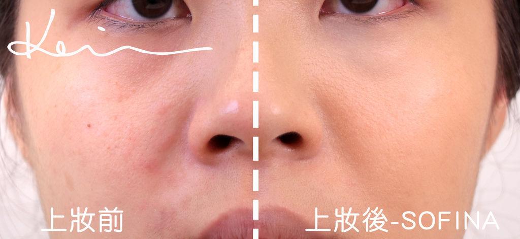 凱拉素顏上妝對比(完整版).jpg