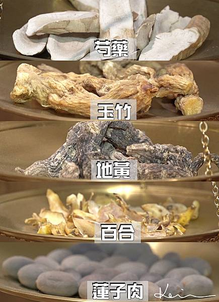 藥材拼圖(完整版).jpg
