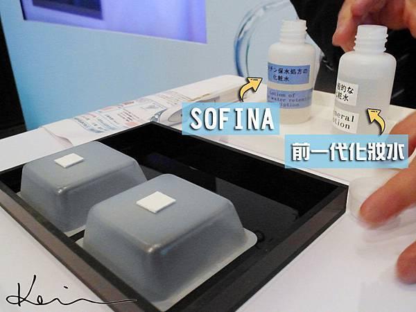 左邊壓SOFIN右邊壓一般化妝水(變成前一代化妝水).jpg