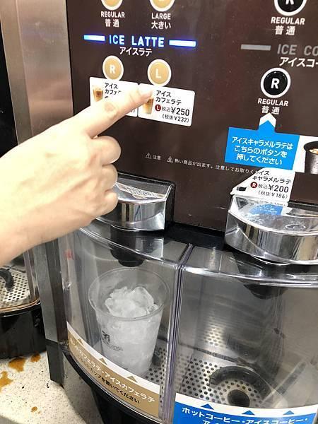 咖啡機2.jpg