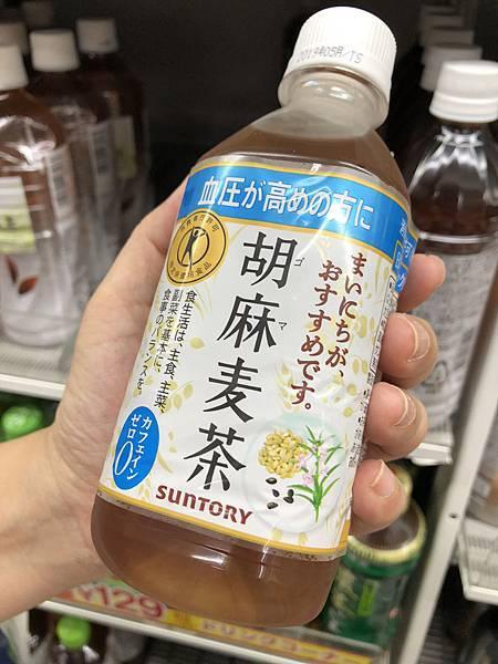 胡麻茶1.jpg