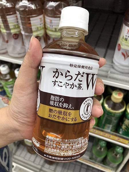 W tea.jpg