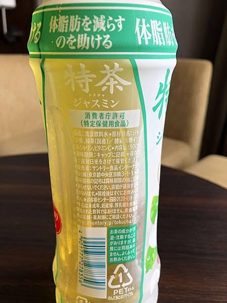 特茶3.jpg