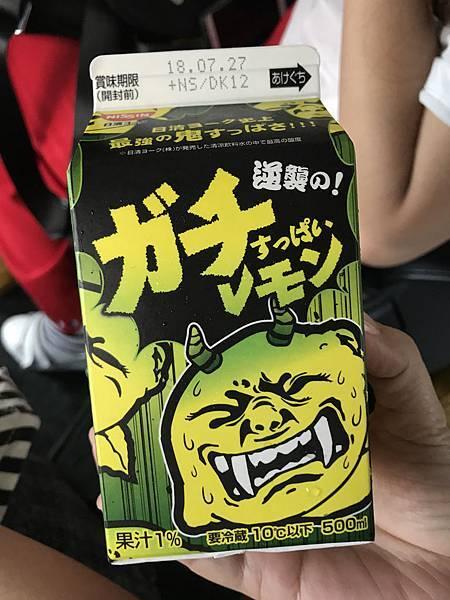 可怕飲料3.jpg